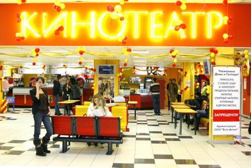 3 года кинотеатру Вега-фильм 2008