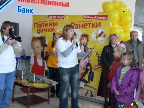 Акция от телеканала СТС Тольятти