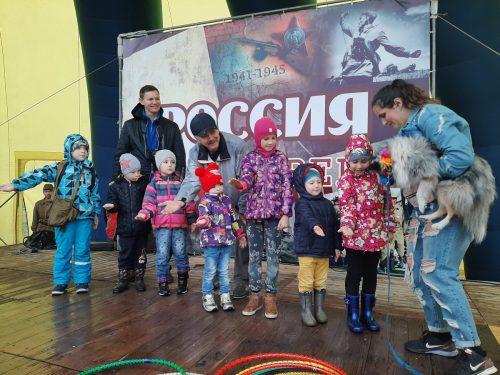 Фестиваль Россия 20 век 2020