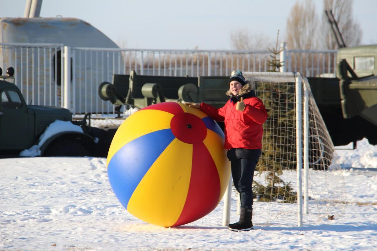 мяч 1,5 м