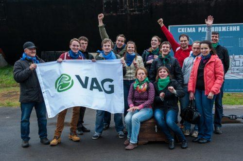 Квест -Корпоративный грааль компании ВАГ Арматурен Рус