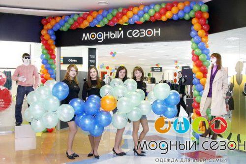 """Открытие магазина """"Модный сезон"""" в г. Тольятти"""