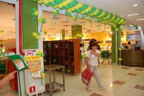 """Открытие супермаркета """"Миндаль"""" в ТРК """"Вега"""""""