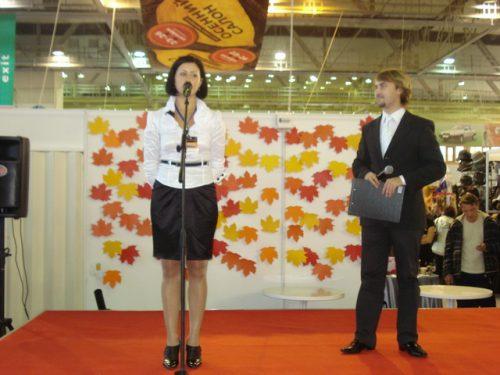 """Открытие выставки """"Осенний салон 2008"""""""