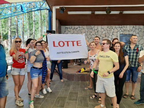 Тимбилдинг Lotte отель Самара