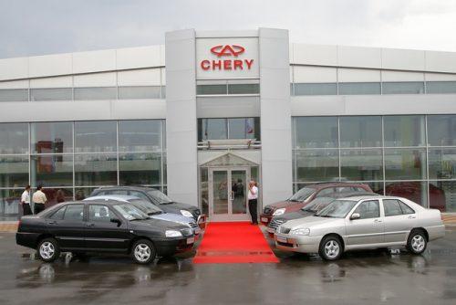 Открытие автосалона Chery
